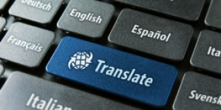 How to set up a multilingual website with Gantry